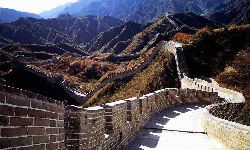 great wall of china research paper Research papers great wall of china free essay, term paper and click to donate and then view the entire great wall of china essay, term paper or book.